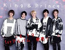 King & Prince アルバム発売✨の画像(岩橋玄樹に関連した画像)