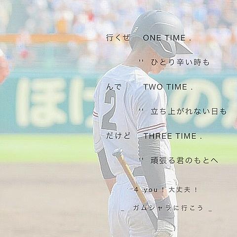 野球⚾の画像(プリ画像)