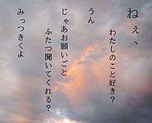 恋愛 村上春樹の画像(村上春樹に関連した画像)