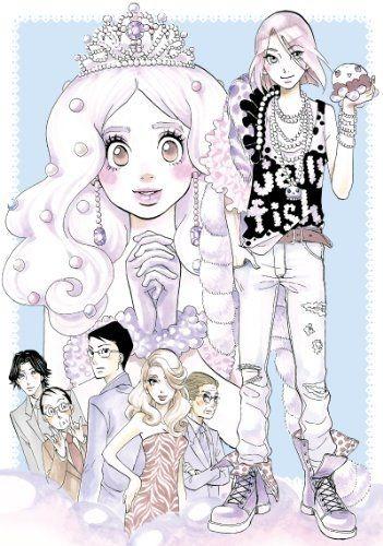 海月姫の画像 p1_18