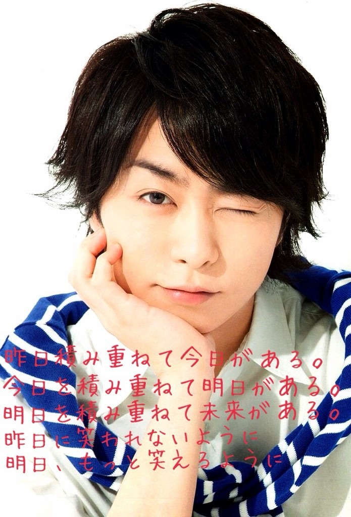 櫻井翔の画像 p1_29
