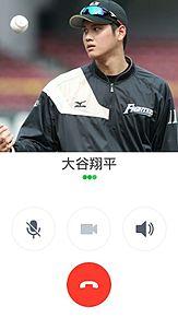 Hikariさんリクエストの画像(日本ハムに関連した画像)