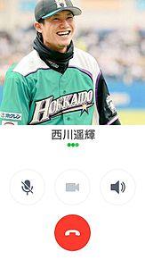 かな #7👑さんリクエストの画像(日本ハムに関連した画像)