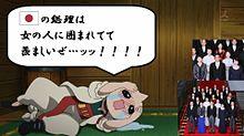 アリババの苦悶 マギの画像(アリババに関連した画像)