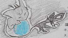 クロとリリイの画像(SERVAMP-サーヴァンプ-に関連した画像)