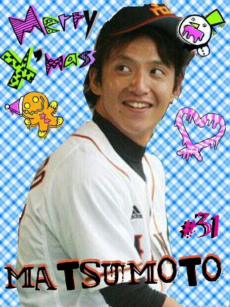 松本哲也 (野球)の画像 p1_28