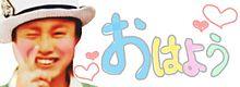 関ジャニ∞ 安田章大 デコメ プリ画像