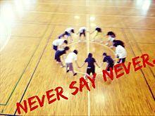 Never say never. プリ画像