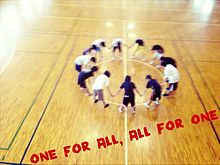 One for all, all for one. プリ画像