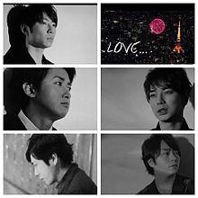 復活LOVE①の画像(桜井翔に関連した画像)
