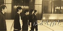復活LOVE②の画像(桜井翔に関連した画像)