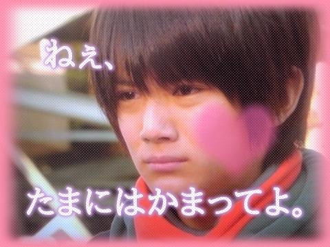 中川大志 (俳優)の画像 p1_3