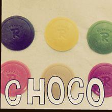 チョコチョコチョコ プリ画像