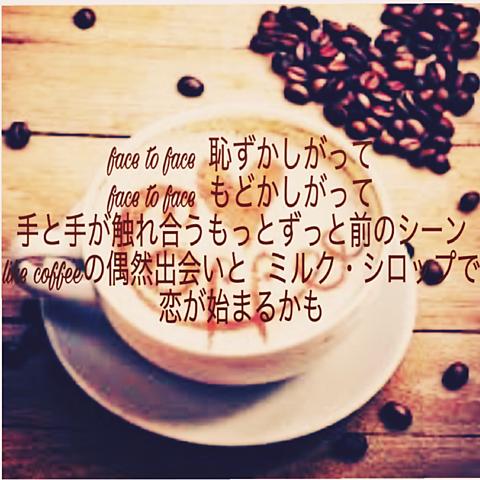 like coffeeのおまじないの画像 プリ画像