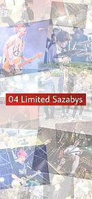 04 Limited Sazabys 壁紙の画像(04LSに関連した画像)
