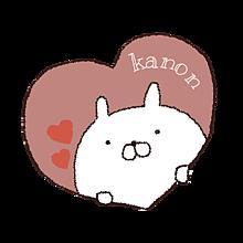 canon♡さんリクエスト!!の画像(#canonに関連した画像)