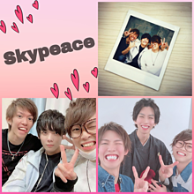 Skypeace プリ画像