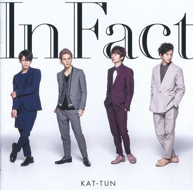 Image result for kat tun in fact