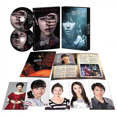 劇場霊DVDboxの画像(プリ画像)
