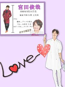 Kis-My-Ft2♥ プリ画像