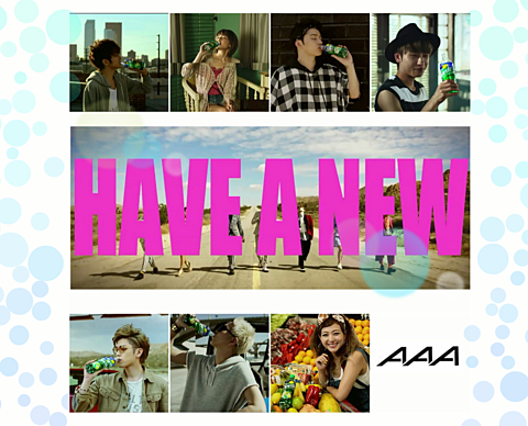 AAA 『NEW』の画像(プリ画像)