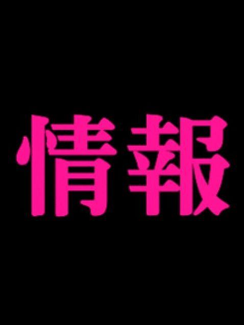関ジャニ∞情報の画像 プリ画像