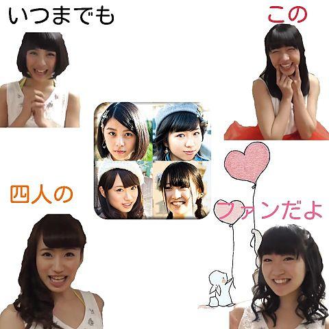 SUPER☆GiRLSの画像 プリ画像