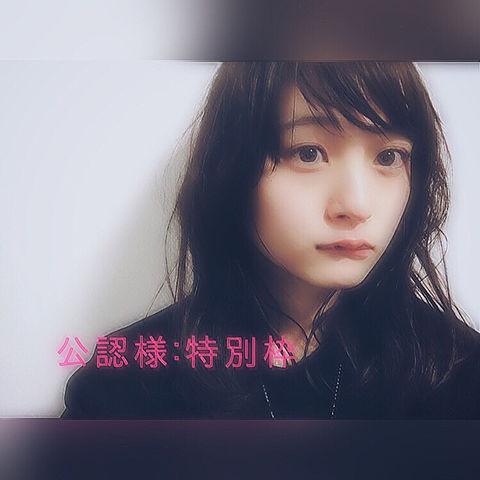 公認様 Special ver.の画像(プリ画像)
