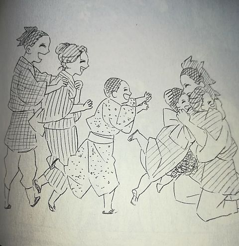不死川家の画像(プリ画像)