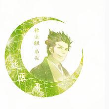 無断保存禁止→説明必読の画像(プリ画像)