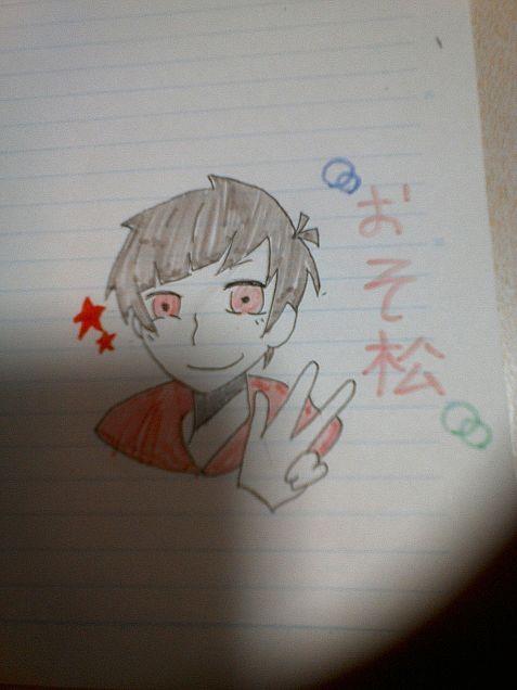 前に描いたおそ松兄さんの画像(プリ画像)