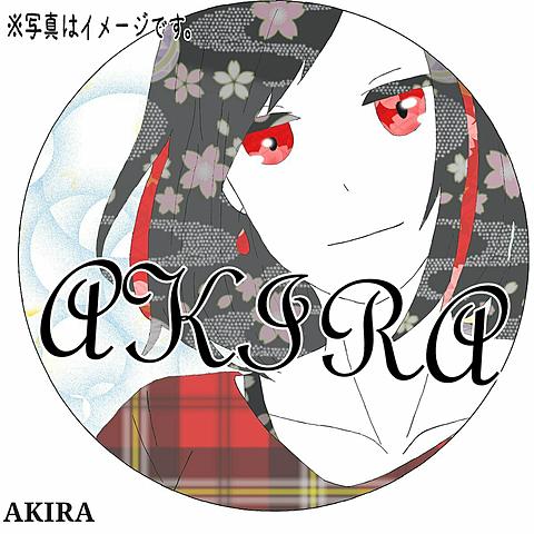 桜もちちゃんに描いたイラストの画像(プリ画像)