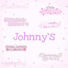 ジャニーズの画像(ジャニーズwestに関連した画像)