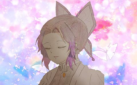 鬼滅の刃 蟲柱・胡蝶しのぶの微笑み✨イラスト模写の画像(プリ画像)