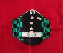 鬼滅の刃マスク 竈門炭治郎 キッズなりきり 隊服の画像(手作り、手縫い、マスクに関連した画像)