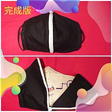 呪術廻戦 狗巻棘(いぬまきとげ)マスク キッズ の画像(いぬまきとげに関連した画像)