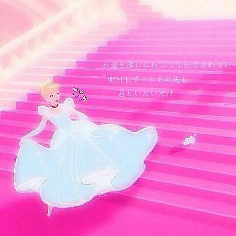 Love Rainbow 歌詞画の画像(プリ画像)