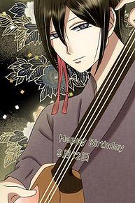 イケメン幕末ワンドロ誕生日イラストの画像(桂小五郎に関連した画像)