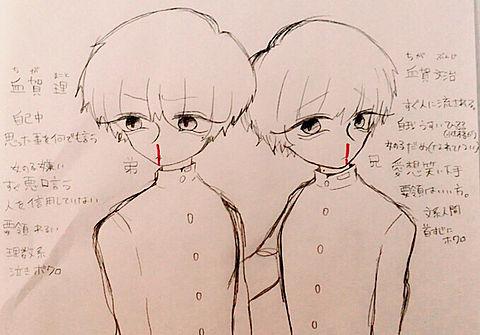 双子にしましたの画像(プリ画像)