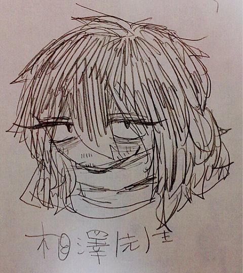 うろおぼえの画像(プリ画像)