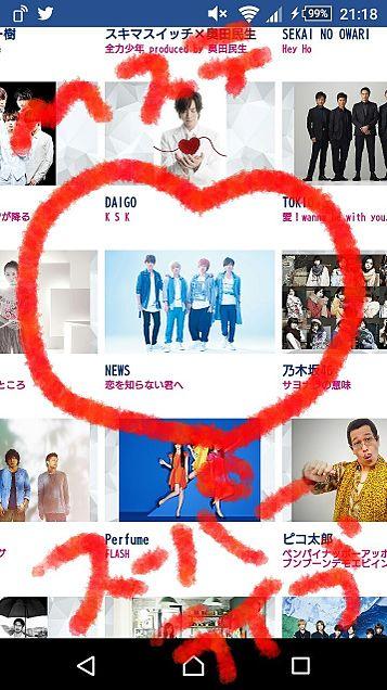 SUPER LIVE!!の画像(プリ画像)