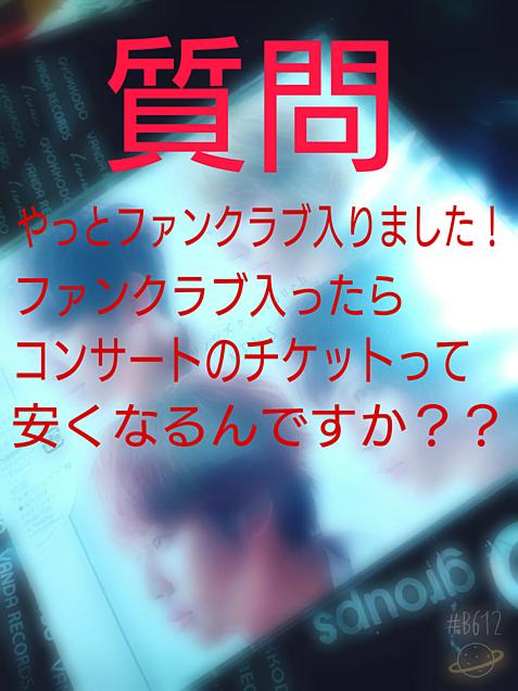 質問です!!!の画像(プリ画像)