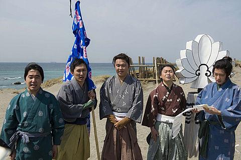 新解釈 日本史の画像 プリ画像