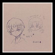 リクエスト受付〜の画像(潮田渚に関連した画像)