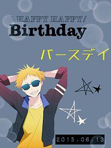バースデイ Happy Birthday!の画像(プリ画像)