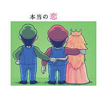 本当の恋の画像(プリ画像)