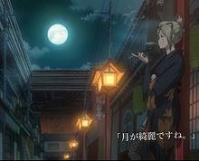 「月が綺麗ですね。」月詠verの画像(プリ画像)