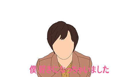 七五三掛龍也 線画の画像(プリ画像)