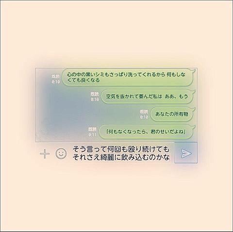 酸欠少女さユり 〜ふうせん〜の画像(プリ画像)