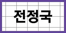 JUNGKOOK BTS プリ画像
